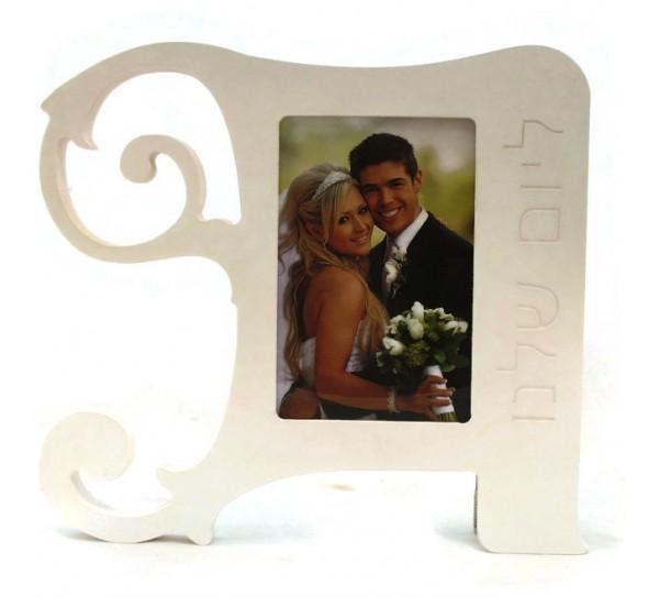 A nagy nap - romantikus esküvői fényképkeret