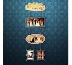 A nagy nap -  esküvői képkeret család